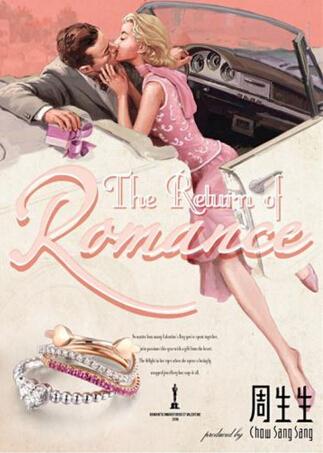 周生生贴心打造浪漫风格珠宝 让爱回到浪漫原点