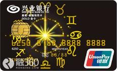 下雨天最适合网购 适合网购的信用卡有哪些