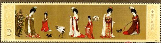 T89M中国绘画唐簪花仕女图(小型张)收藏鉴赏