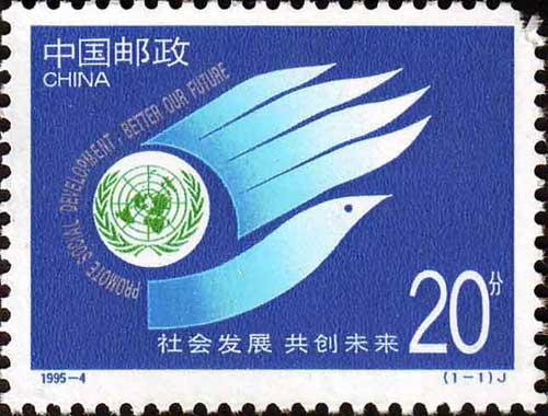 邮票收藏不再陌生 色标票又是何物