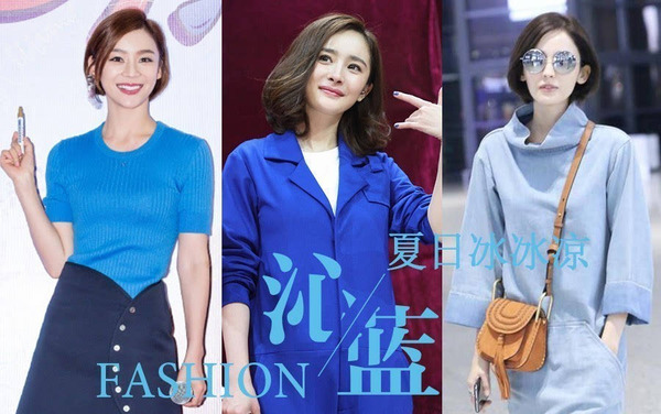 杨幂她们都爱心机夏日蓝 蓝色这样才能穿出彩!