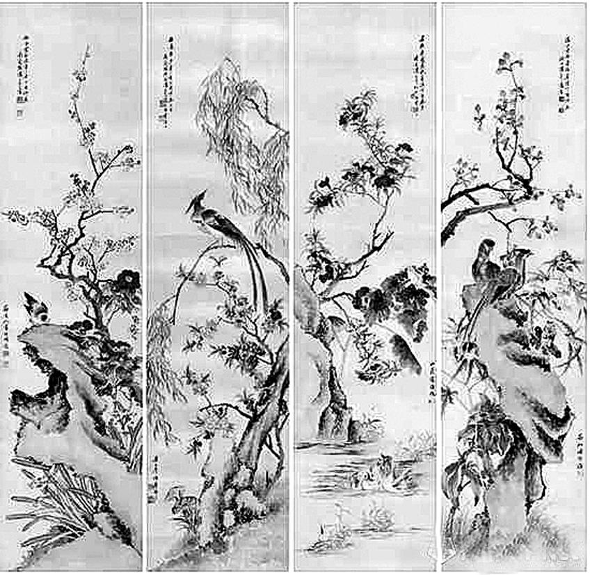 民国书画将于30日亮相北京保利拍场