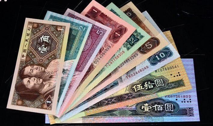 第四套人民币小全套收藏行情怎么样?