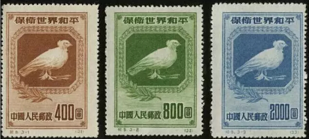 邮票也有身份证 证件号码都更新了五代