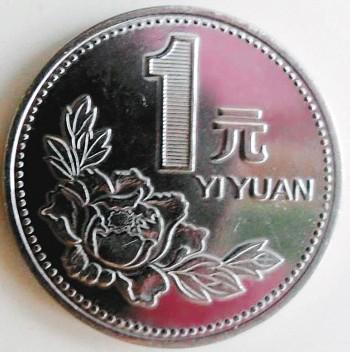 2000年1元硬币_2000年牡丹1元硬币收藏亮点_2000年牡丹一元硬币是错币吗?