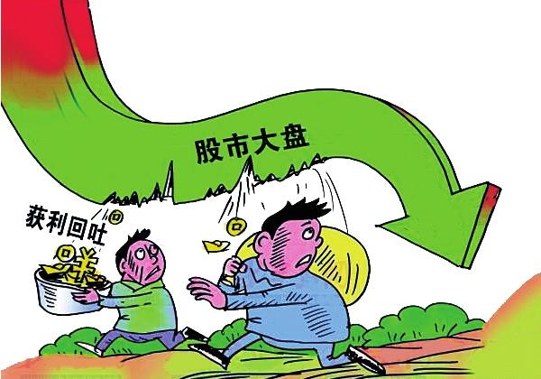 """三大期指表现波澜不惊 美股""""九连阳""""狂欢"""