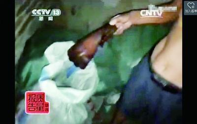 湖南病死猪肉制特产销往张家界 涉案人员被判处刑罚