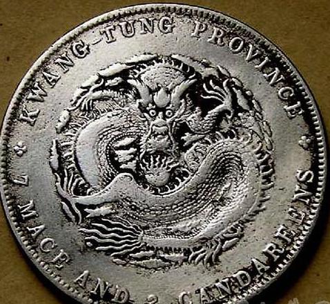 怎样辨别古钱币是否被修补过了