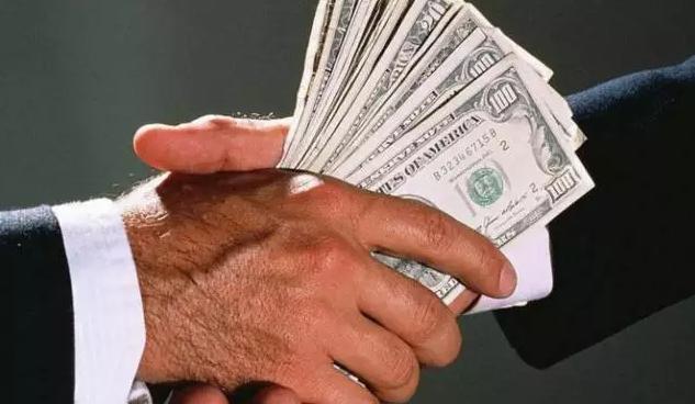 房产抵押贷款具有哪些优势