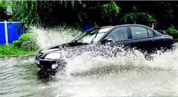 """汽车""""全险""""不包含涉水险 涉水险理赔另有说法"""
