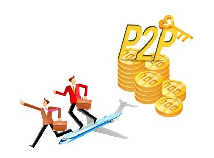 满足条件的P2P网贷平台成线性下降的趋势