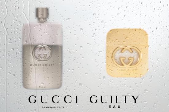 古奇推出全新Gucci Guilty Eau罪爱悦源淡香水
