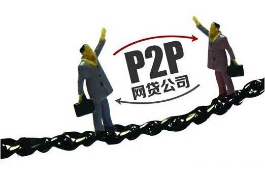 娃哈哈跨界营销的消息同样也搅动了p2p行业
