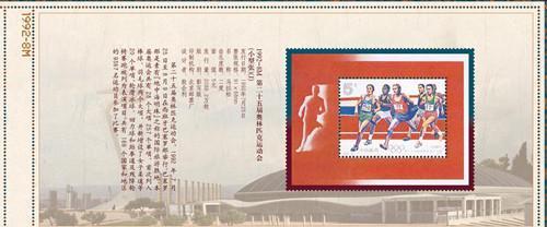 最新奥运邮票价格查询(2016年8月29日)