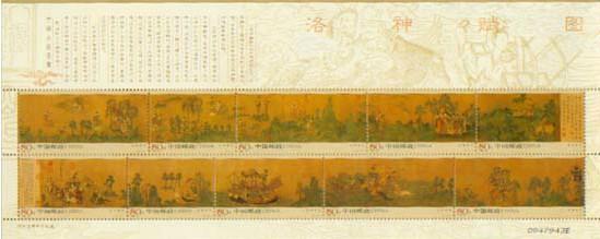 2016年8月29日套票小版张邮票价格行情