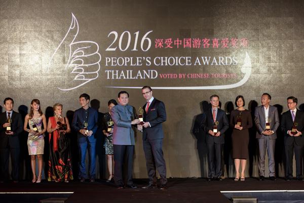 曼谷暹罗安纳塔拉酒店荣获中国游客最喜爱大奖