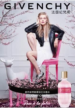 纪梵希推出全新都市新贵酷爱粉红淡香水