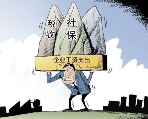 多地调整最低工资标准 上海最低工资标准达2190元