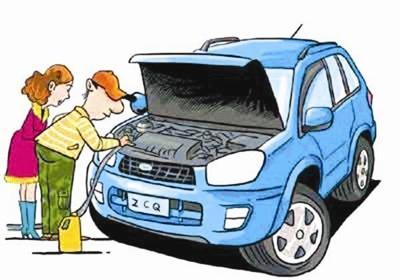 知晓购买汽车保险的隐藏福利 不能便宜鸡贼的保险公司