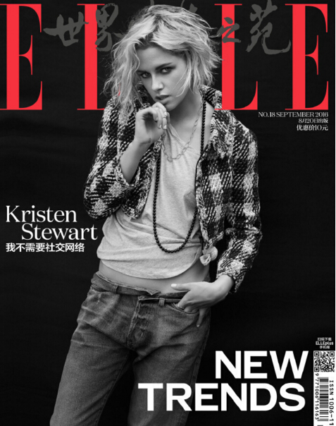 亦直亦弯!克里斯汀-斯图尔特首拍中国杂志封面风格多变