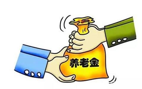 2016年江苏养老金上调细则