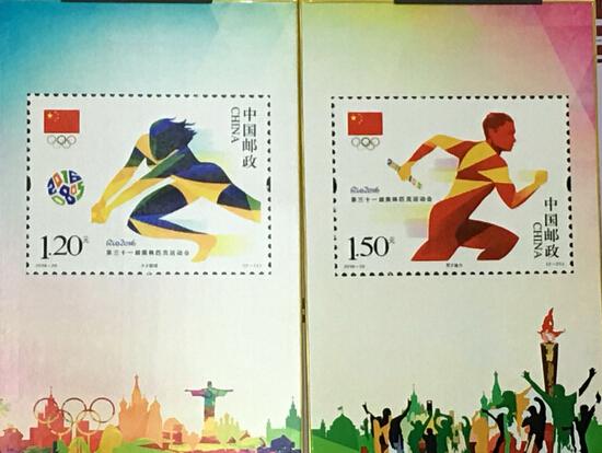里约奥运会催生奥运收藏热 投资收藏需谨慎