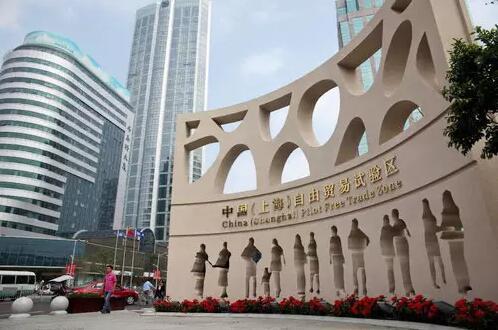 上海自贸区会不会让香港衰落?