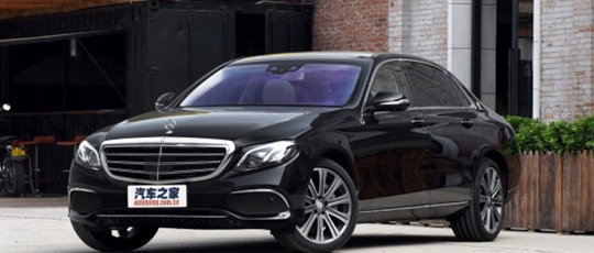搭载2.0T高、低功率发动机 奔驰新E级预售45万起