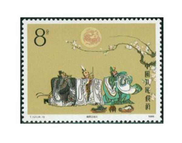 《三国演义》邮票收藏鉴赏