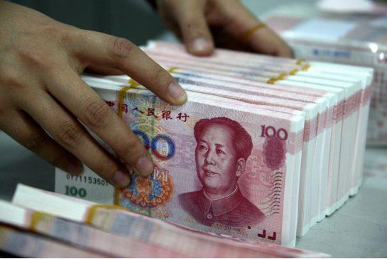 7月人民币重返全球第五大支付货币