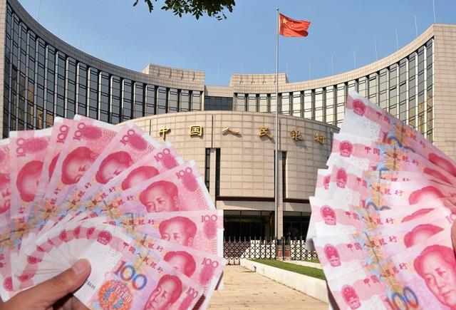 央行急召各大银行开会 透露了哪些深意?