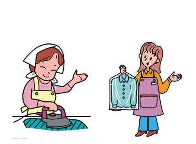 开一个干洗店多少钱