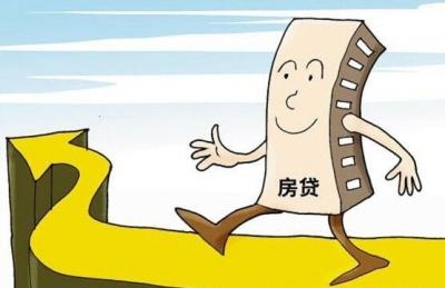 扬州二手房贷款利率仍可打9折
