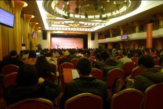 《2016中国企业社保白皮书》四大难题解读