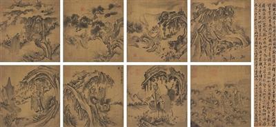 第一大手笔 宋代画家李公麟