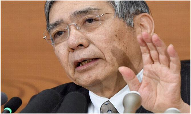日本央行必要时将毫不犹豫加码量化宽松