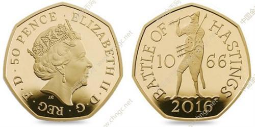 英国发行黑斯廷斯战役950周年金银纪念币