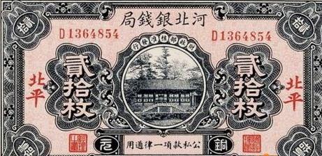 蕴含深厚历史底蕴的铜元券