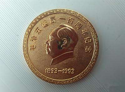 毛主席诞辰100周年镀金铜章毛主席像章价格