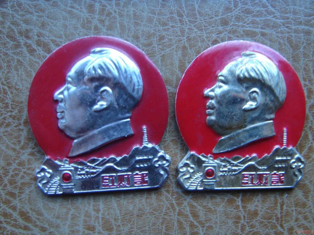 红灯记毛主席像章价格是多少?