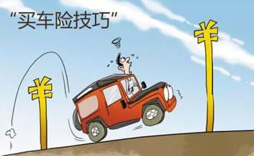 处理车辆异地违章怎么处理流程