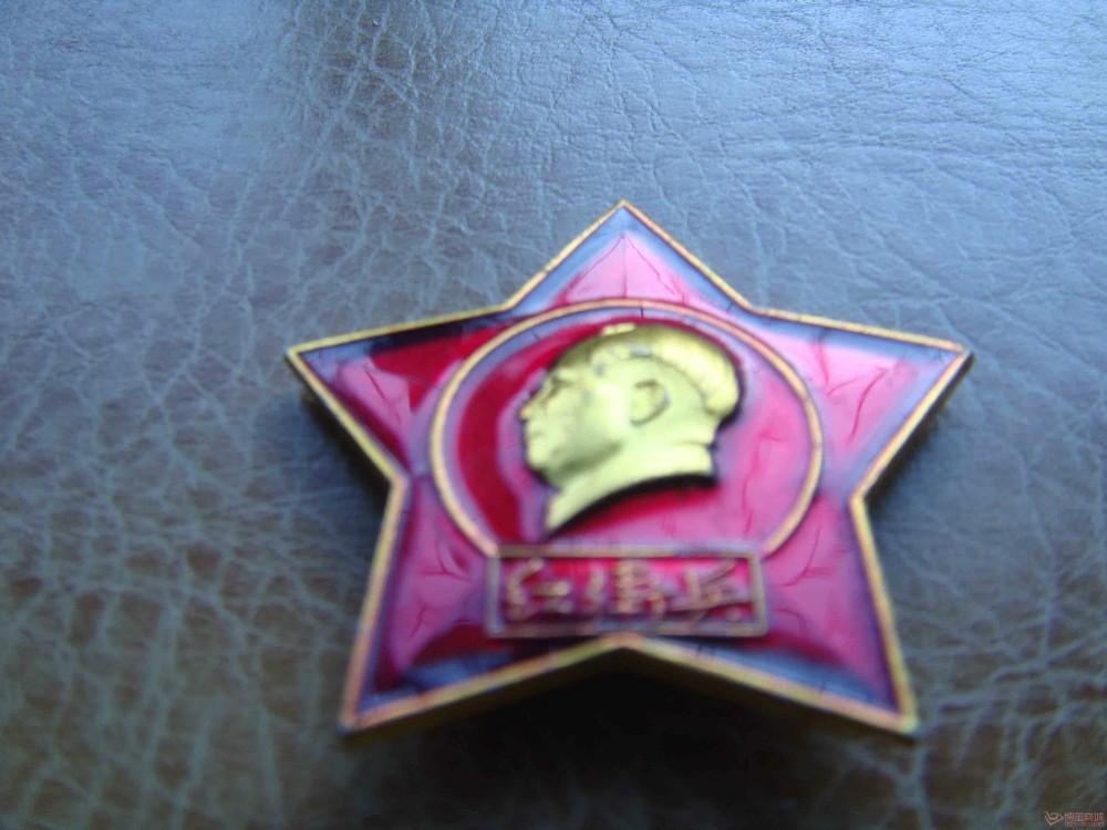 红卫兵主题毛主席像章值钱吗?