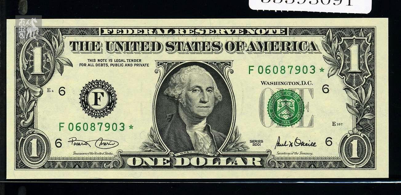 美元兑卢比汇率继续抬升 看多前景强化