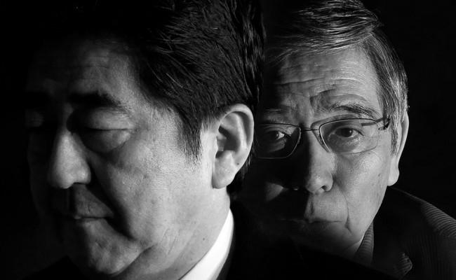 黑田将选择甩下汇率包袱 日元将要大翻车