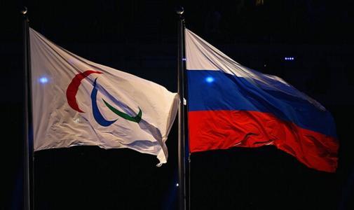 俄残奥会名额被分给美国 俄:不会就此罢休