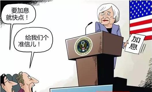 美联储是否需要为下一轮经济衰退留足政策工具