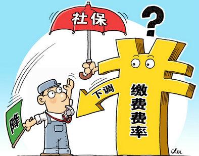 柳州2017年居民医保个人缴费标准