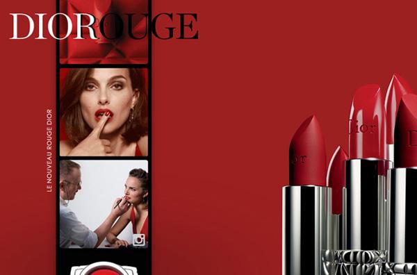 迪奥推出2016全新Rouge Dior烈艳蓝金唇膏