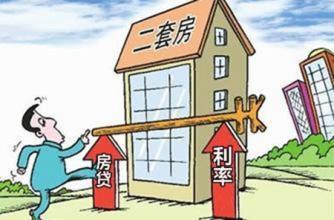 2016北京二套房公积金贷款首付比例是多少