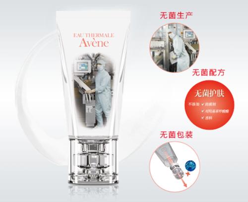 雅漾推出无菌护肤系列 修复肌肤天然屏障